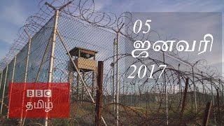 BBC Tamil TV News Bulletin 05/01/17  பிபிசி தமிழ் தொலைக்காட்சி செய்தியறிக்கை  05/01/17