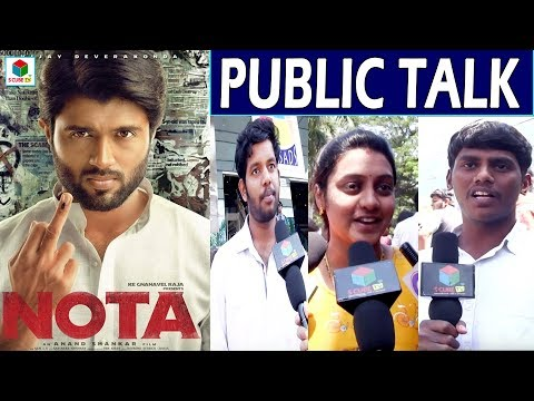 NOTA Movie Public Talk |Vijay Deverakonda | Mehreen Pirzada | Telugu 2018 New Movie Review |#SCubeTV