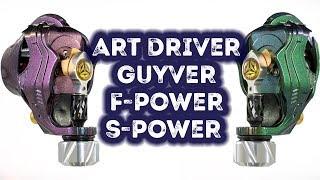ТАТУ МАШИНКА ART DRIVER | ART DRIVER TATTOO MACHINE REVIEW  | TATTOOAGE SHOP