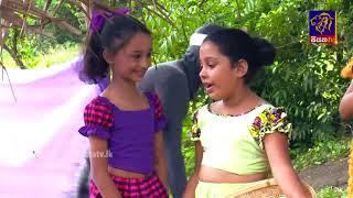 KATHANDARA GEDARA | EPISODE 09 | 08 08 2017