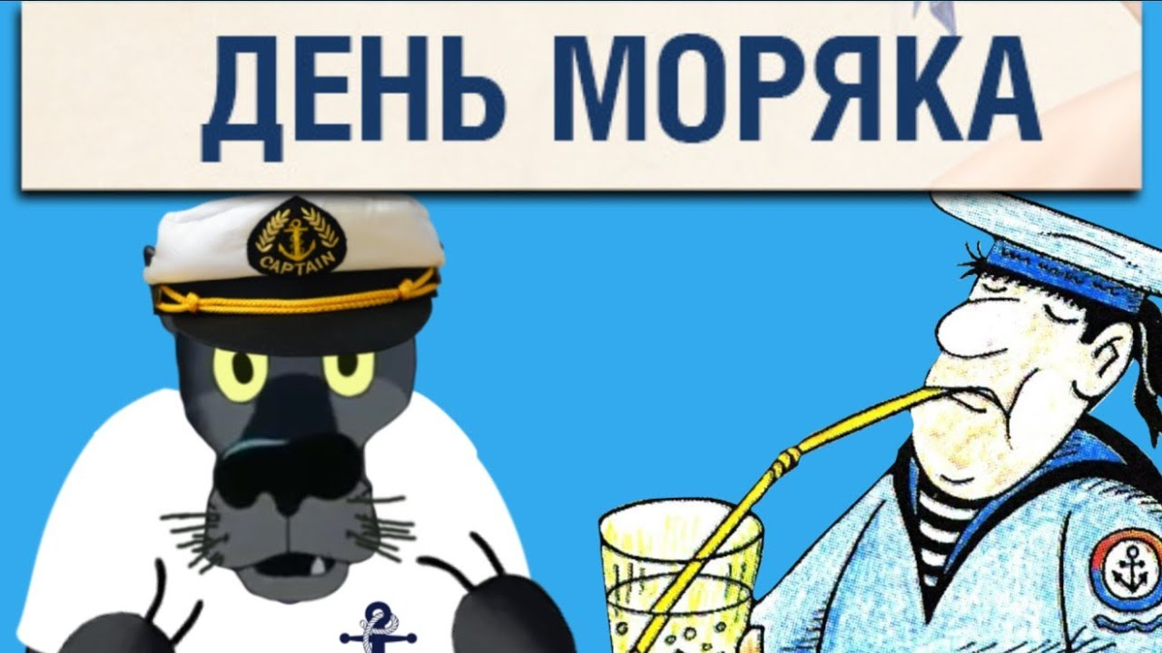 Анекдоты Моряков