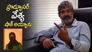 Director SS Rajamouli Special Speaks About C/o Kancharapalem | Rana Daggubati | Filmy looks