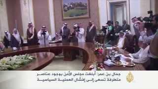 المبعوث الأممي جمال بن عمر يزور عدن