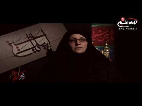 یاور حسینی شبکه، رویایش تعبیر شد