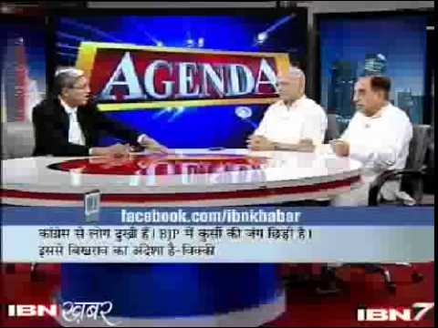 Nitish Kumar Narendra Modi Secularism Debate in IBN7 with Subramanian Swamy Part-1