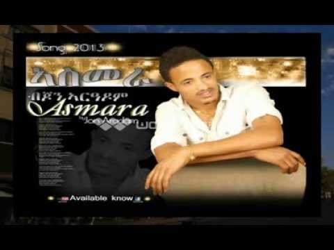 new eritrean music 2014 asmera by jon aradom(shewitey) አስመራ