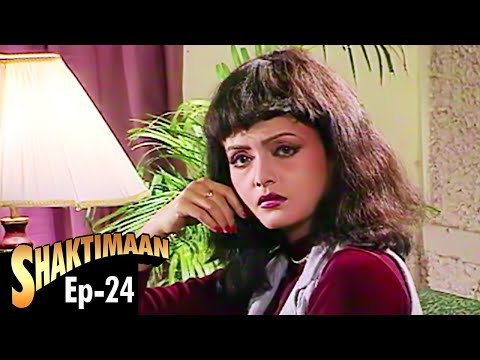 Shaktimaan - Episode 24 video