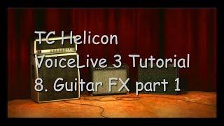 티씨 헬리콘 보이스라이브3 사용법 08 - 기타 이펙터 파트1