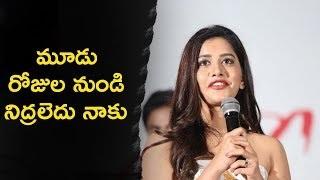 Nabha Natesh Speech @Nannu Dochukunduvate Movie Thank You Meet | Nabha Natesh, Sudheer Babu