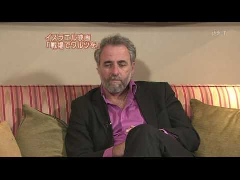 Waltz with Bashir:戦場でワルツを(3)