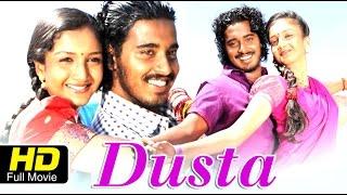 Dusta – ದುಷ್ಟ Kannada #Action Movie Full HD   Pankaj, Surabhi, Venky Uday   New Upload 2016