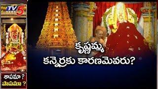 విజయవాడలో వరుస ప్రమాదాలకు కారణం ఏంటి..? | Special Report On Vijayawada