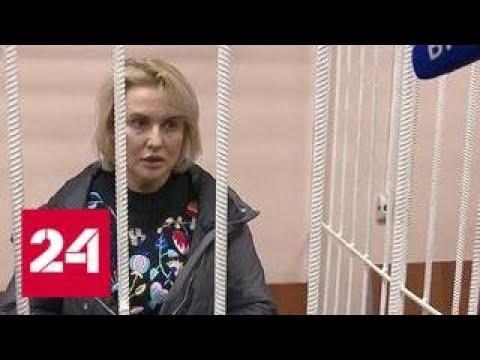 Пять лет за попытку свести с ума: новый приговор в деле квартирных рейдеров - Россия 24