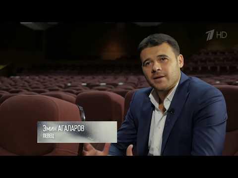 Интервью Эмина и Араза Агаларова