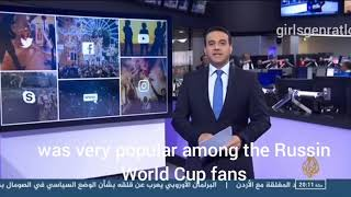 [ENG SUBS] AL-JAZEERA news channel talking about BTS' song Fake Love