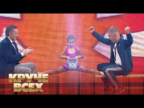 """500 подтягиваний и 5000 отжиманий - звезда workout 7-летняя Николь Князева в """"Круче всех"""""""