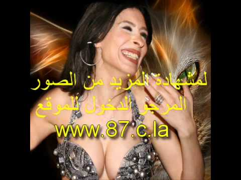 Elsenaju Search Results For Maroc Bnat Banat Chouha Arab