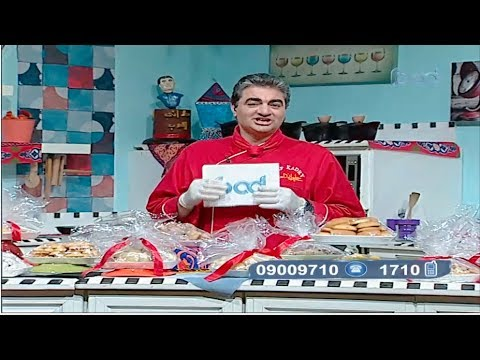 حلقه خاصه عن حلويات العيد مع الشيف / قدري #حلواني_العرب #فوود