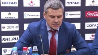 Послематчевая пресс конференция ХК ЦСКА   ХК «Барыс» 19 11 2016