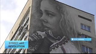 Women art revolution online
