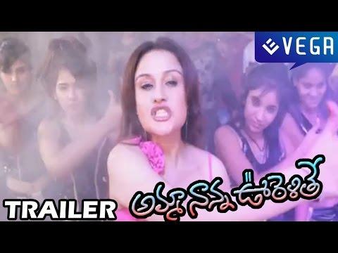 Amma Nanna Oorelithe Movie Trailer - Latest Telugu Movie Trailer...