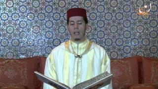 سورة المائدة  برواية ورش عن نافع القارئ الشيخ عبد الكريم الدغوش