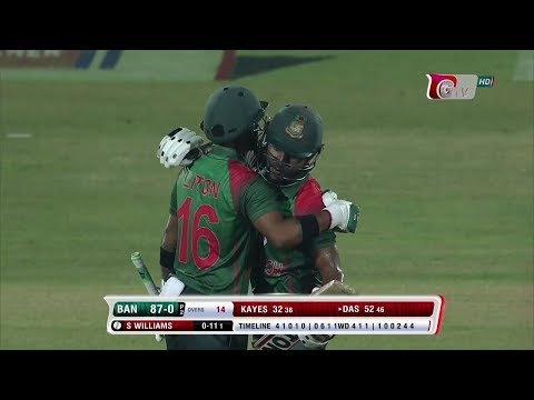 Bangladesh vs Zimbabwe Highlights || 2nd ODI