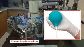 How produced this enema plastic bottles? this rotary blow molding machine blows your mind