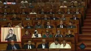 """المغرب.. قلق من خطر """"الإرهاب"""" المتزايد"""