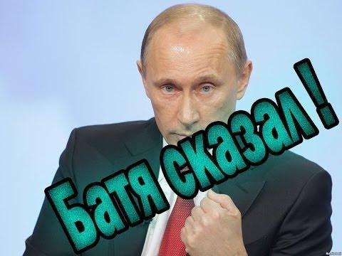 США в БЕШЕНСТВЕ!!! Путин ОЧЕНЬ грубо БОМБАНУЛ!!!