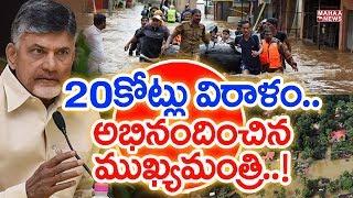 APNGO's Announced 20 Crores Donation to Help Kerala Flood-Hit Victims  - netivaarthalu.com