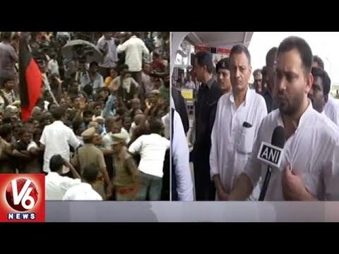 RJD Leader Tejashwi Yadav Pays Tribute To DMK Chief Karunanidhi | V6 News