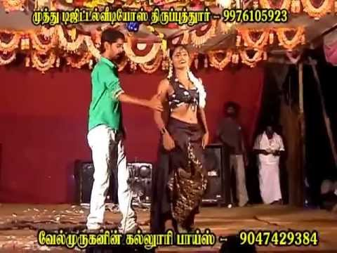 Tamil Hot Record Dance | Tamil Record Dance New video