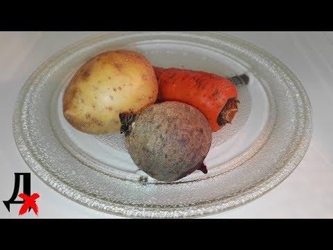 Овощи в микроволновке: быстрее, вкуснее, проще