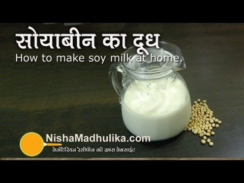 Misc - Milk