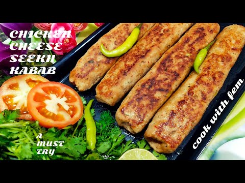 Chicken Cheese Seekh Kabab | Best Chicken Kabab Recipe Ever | चिकन चीज सीख कबाब By Cook With Fem