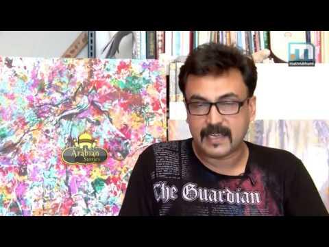 Mathrubhumi news - Arabian stories - my story