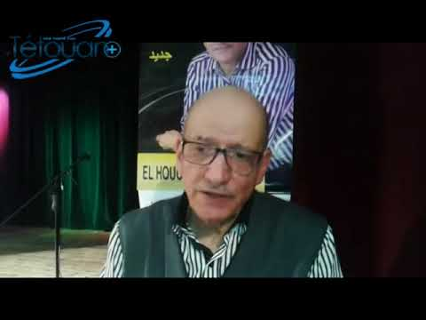 تطوان بلوس في لقاء مع الفنان حسين بنياز