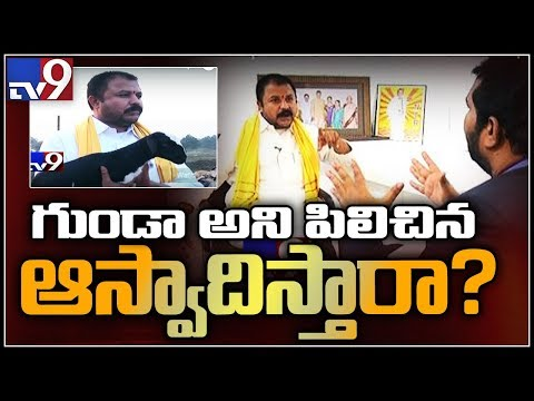 TDP Whip MLA Chintamaneni Prabhakar || Mukha Mukhi with Jafar - TV9