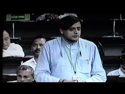 Dr. Shashi Tharoor In Lok Sabha On 07 16 2014 video