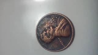 Centavo del 1972 busco si este centavo tiene valor alguno