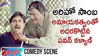 Pawan Kalyan Best Introduction | Thammudu Telugu Movie | #Agnyaathavaasi | Telugu Filmnagar