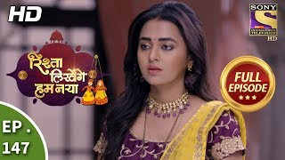 Rishta Likhenge Hum Naya - Ep 147 - Full Episode - 30th May, 2018