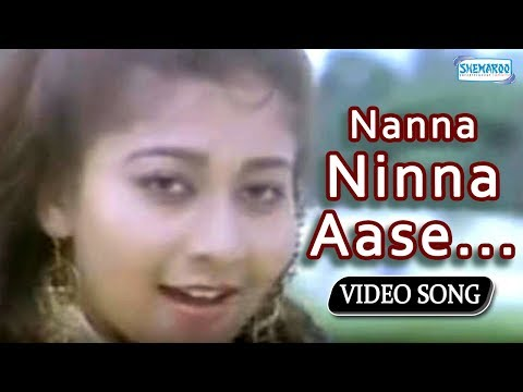 Nanna Ninna Aase - Midida Shruti - Shivaraj Kumar - Kannada Hit Song video