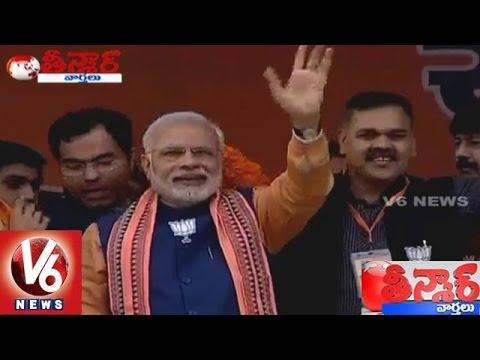 Modi temple - Kejriwal met PM Narendra Modi - GHMC plans to clean Hussian Sagar - Teenmaar News