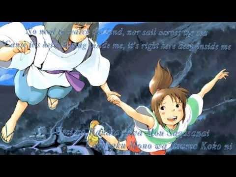 Itsumo Nando Demo (Spirited Away OST) - Lyrics/english Sub