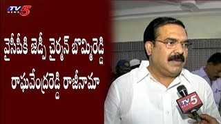 ZP Chairman Bommireddy Raghavendra Reddy Sends Resignation to the Party