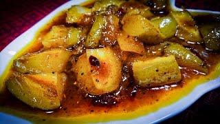 কাঁচা মিঠা আমের আচার | Bangladeshi Kacha Mitha Aamer Achar | Mango Pickle