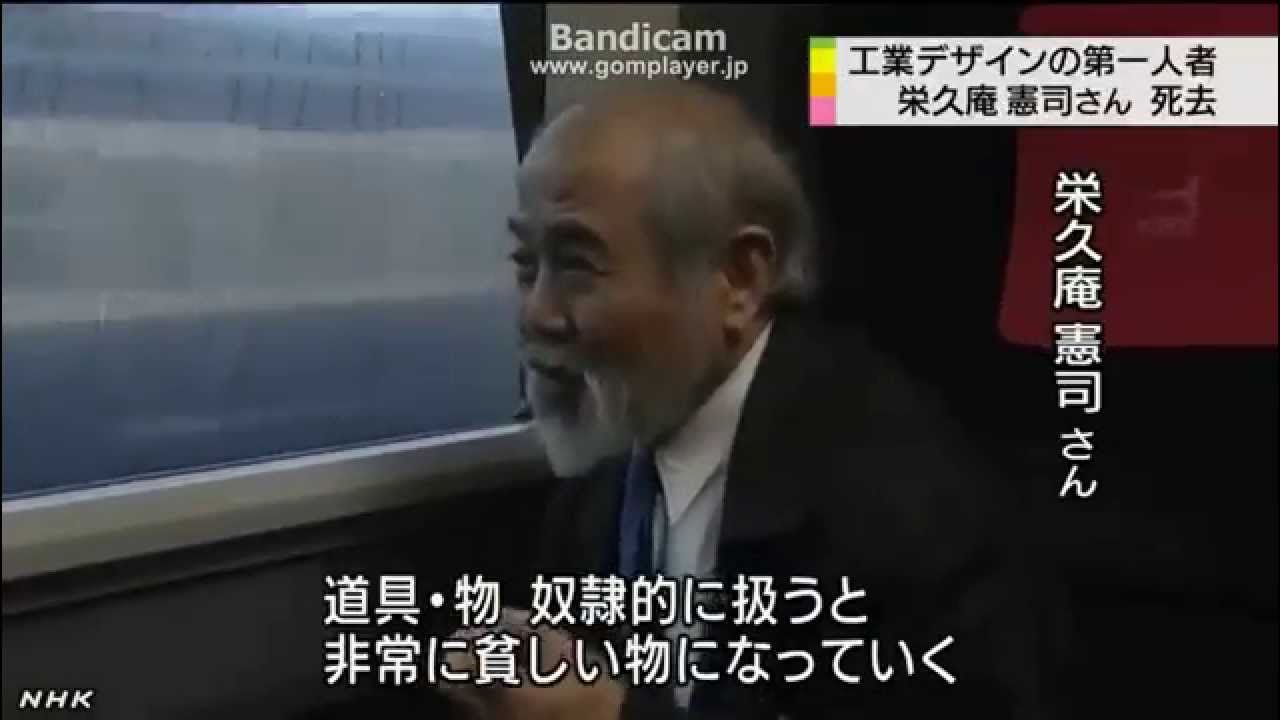 【広島高速交通】アストラムライン Part9YouTube動画>79本 ->画像>10枚
