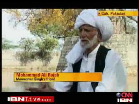 Dr. Manmohan Singh's Life Part-1